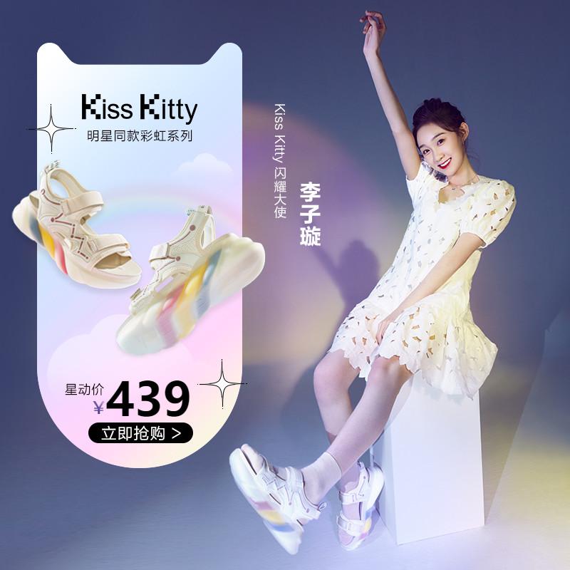 【薇娅推荐】Kiss Kitty2021年夏季新款彩虹厚底增高运动老爹凉鞋