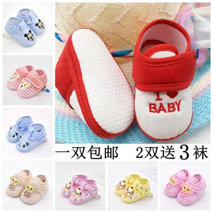 0-1岁婴儿鞋春秋季软底学步鞋6-9-12个月男女宝宝布鞋新生儿鞋秋