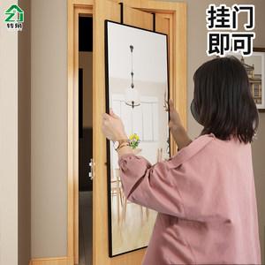 门后贴墙自粘贴小户型家用全身镜