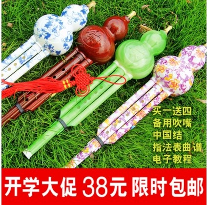 Hulusi musical instruments are exclusive for beginners in C-Down b-a-mode bakelite resin plastic anti falling durable gourd silk