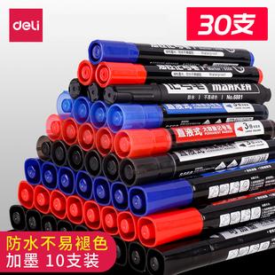 得力大容量记号笔黑色大头笔粗头30支单头油性不掉色马克笔油漆笔