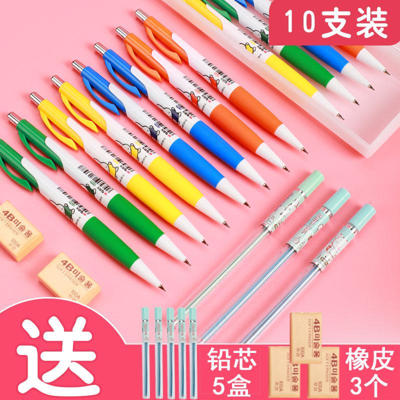 包邮晨光自动铅笔0.5小学生用可爱卡通写不断活动铅笔0.7儿童绘画