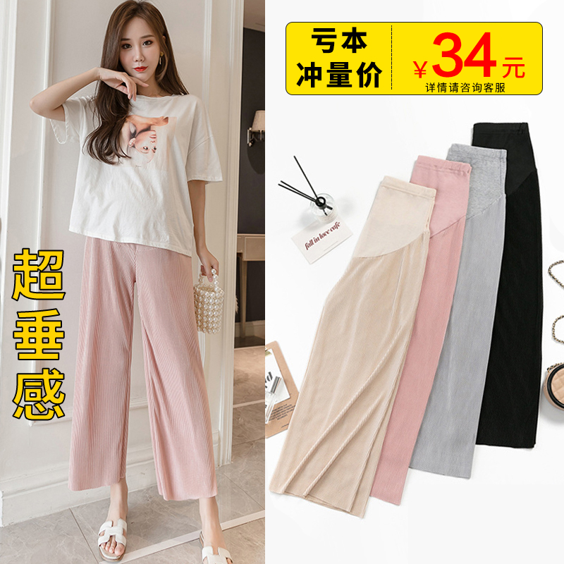 Pregnant womens pants summer thin wide leg pants fashion wear fashion mother ice silk loose drop feel abdomen nine point short