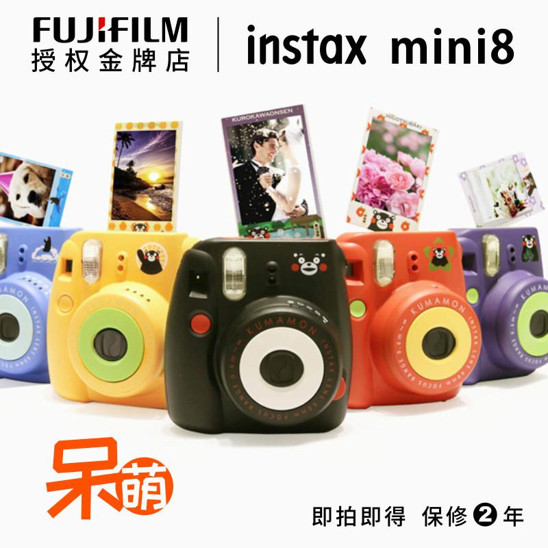 富士胶片自拍迷你熊本熊相机mini8套餐含拍立得相纸糖果色diy卡通