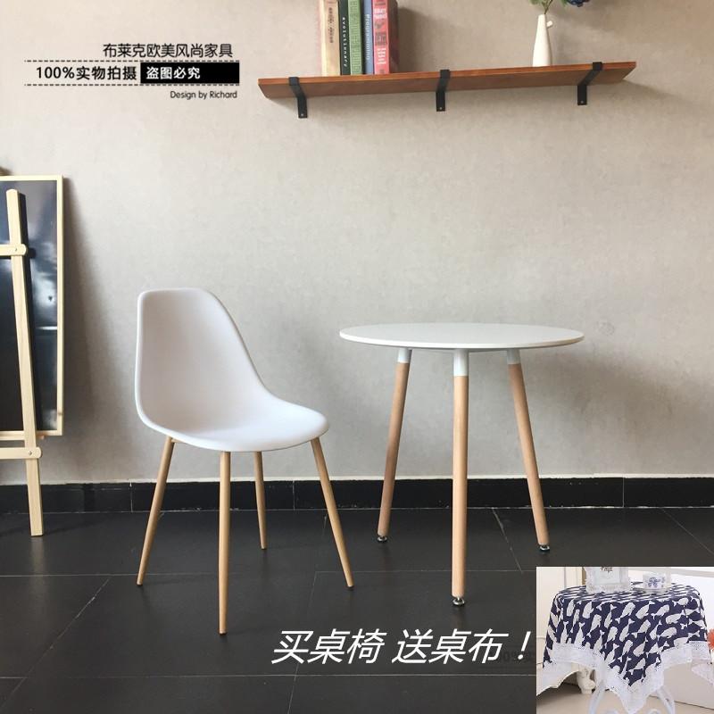 北欧餐椅现代简约咖啡椅白色休闲创意洽谈家用塑料靠背椅伊姆斯椅