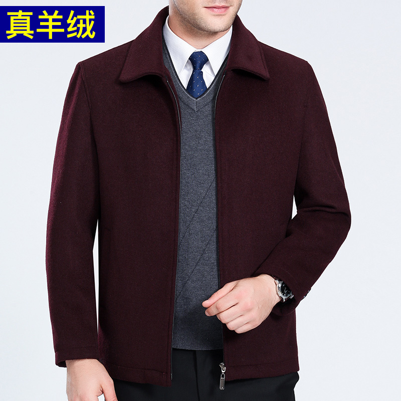Middle aged jacket mens autumn and winter thickened wool coat middle-aged and old cashmere jacket business casual dads wear