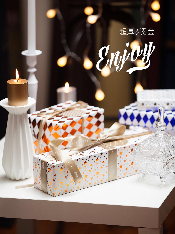 案头手礼高档烫金小清新ins风送男朋友礼品礼物盒礼盒包装纸材料
