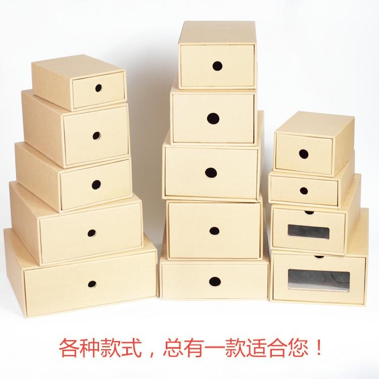 收纳盒纸盒鞋盒子透明男女鞋儿童鞋抽屉式加厚收纳包邮牛皮纸盒