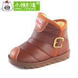 冬季男童女童加绒保暖短靴33-38码卷后19.9元包邮