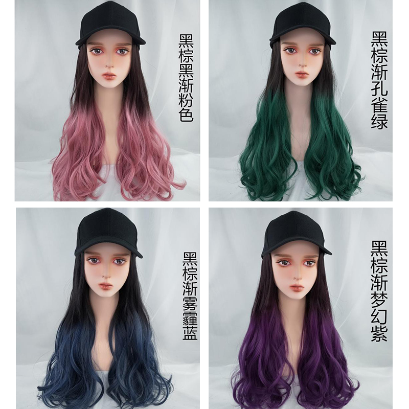 Net red pick and dye progressive hat wig long curly hair integrated duck cap womens summer natural big wave package
