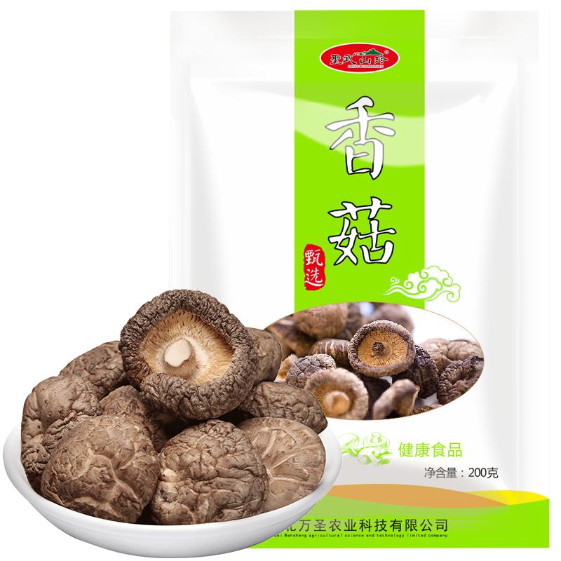圣武神农架房县椴木蘑菇干香菇干货