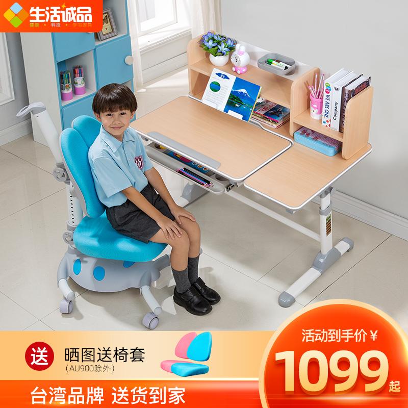 台湾品牌儿童学习书桌小学生写字课桌多功能写字学习桌椅套装家用