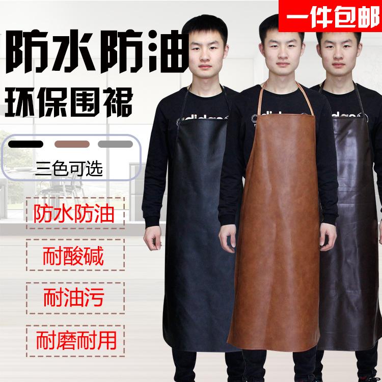 复合PU黑色棕色防油防水耐油耐酸碱劳保围裙工业护衣橡胶加厚耐磨