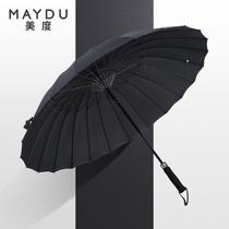 美度24骨自动雨伞s大号加固防风男士长柄商务遮阳伞黑色蓝色M7003