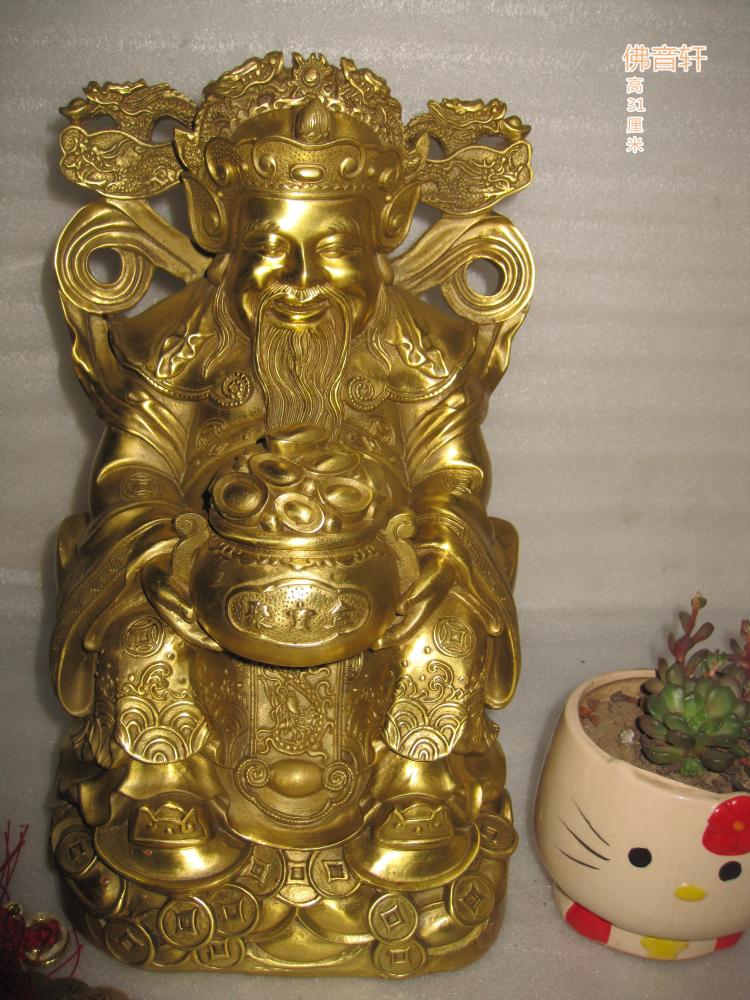 Статуи идолов Артикул 542930968447
