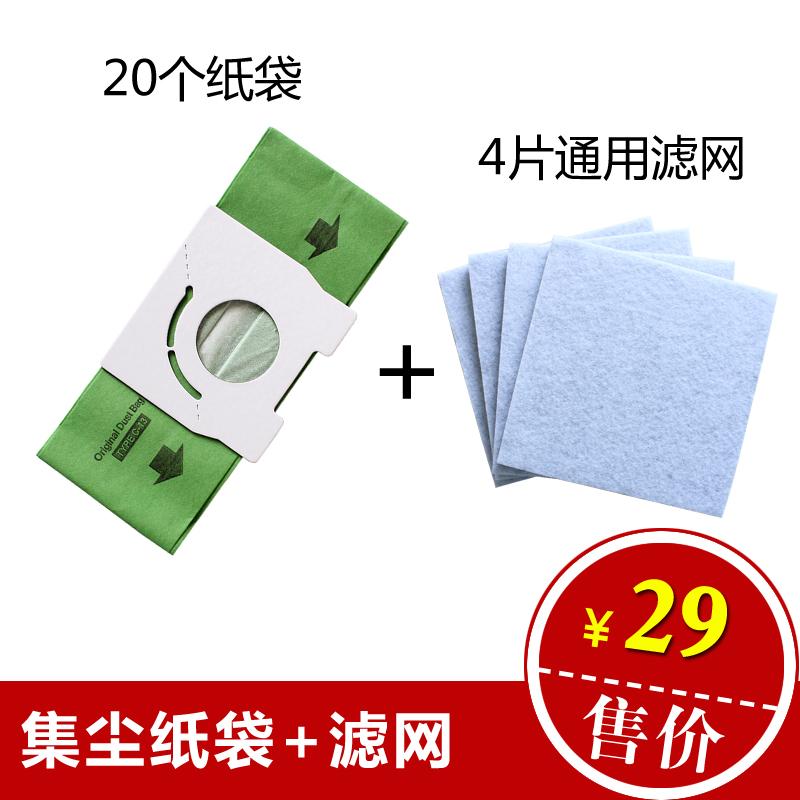套装 适配松下吸尘器MC-CA291 MC-CG321 MC-CA391纸袋过滤网C-13