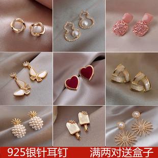 2020年新耳钉气质百搭个性S925纯银耳环长款流苏耳坠女潮人耳饰品