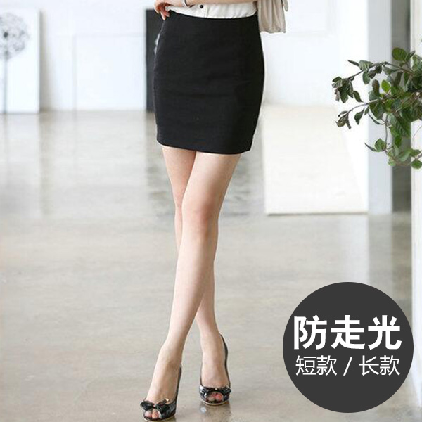 超短款包臀裙夏西装裙职业半身裙正装裙修身显瘦一步裙防走光短裙