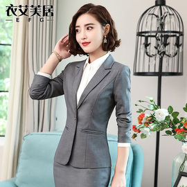 职业装西装外套女套装商务面试正装套裤裙工作服上班气质修身西服图片