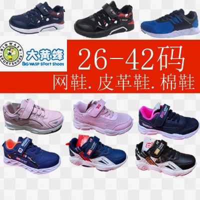 Bumblebee childrens shoes counter authentic mens and womens spring and autumn net shoes sports shoes sandals special price size 25-42