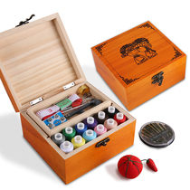 Wedding Home solid wood needle box sewing set storage box hand stitching sewing Line handmade DIY sewing tool