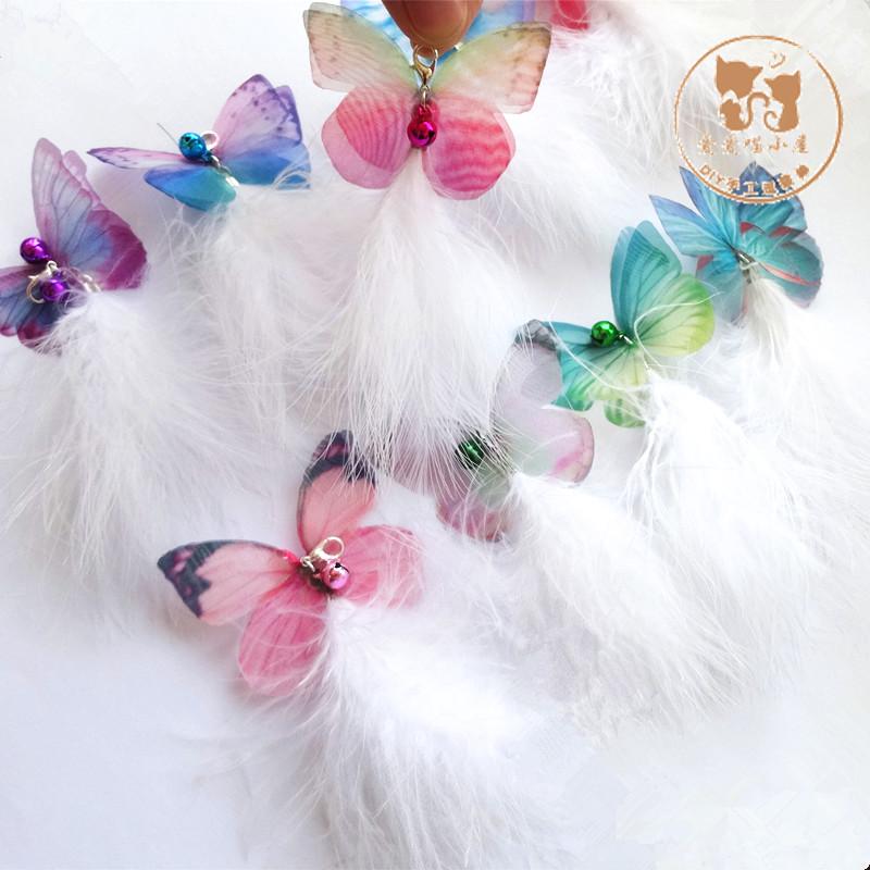 手作りの猫棒diyアクセサリーの薄い紗の蝶々の羽は頭のペットの猫のおもちゃに替えて、猫の竿の材料をからかいます。