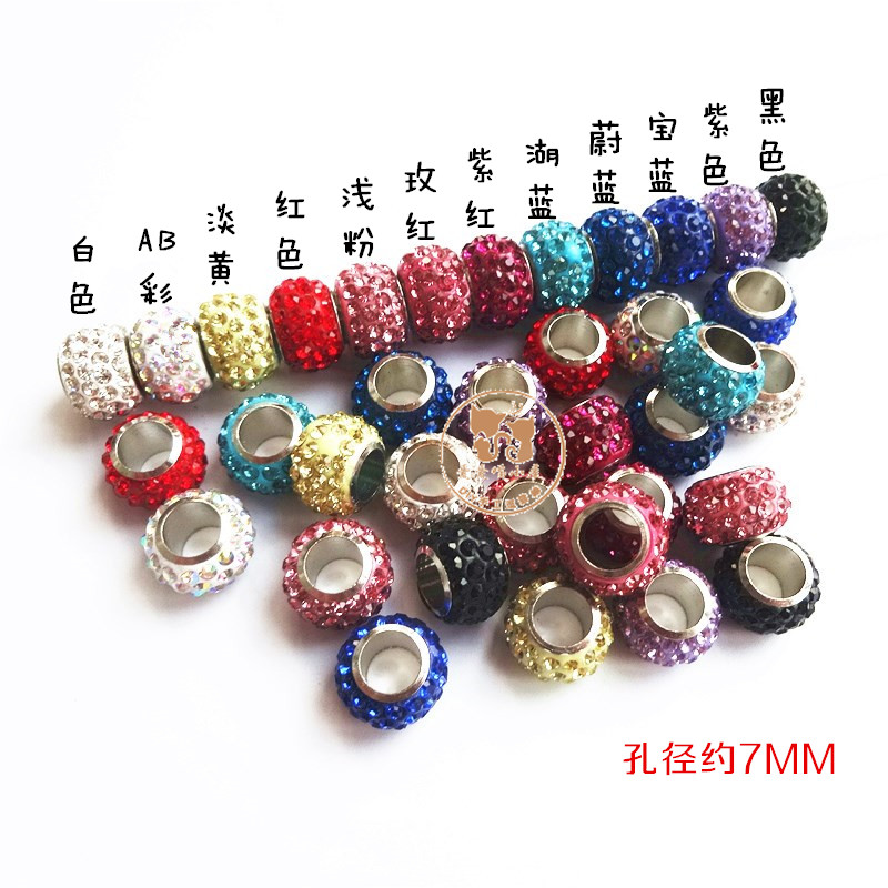 Cat products DIY handmade cat Teaser bar material big hole bead drill ring pet cat toy accessories hole about 7mm