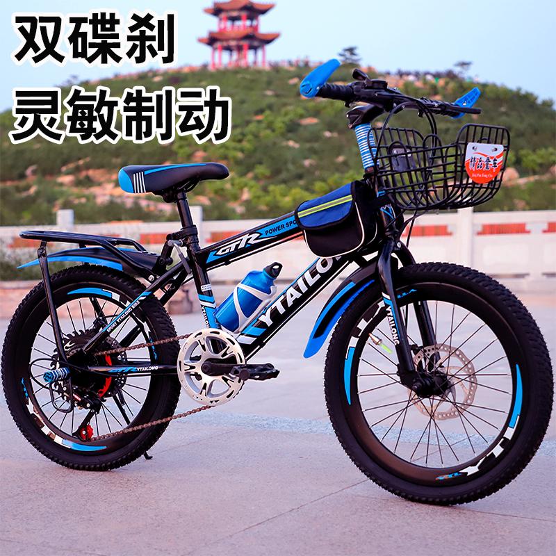 山地儿童自行车赛车男孩变速单车6-8-12岁15小学生男童中大童20寸
