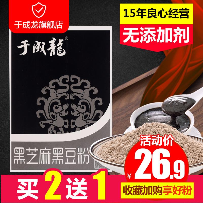 于成龙黑芝麻黑豆粉 300g盒装 未添加蔗糖食品