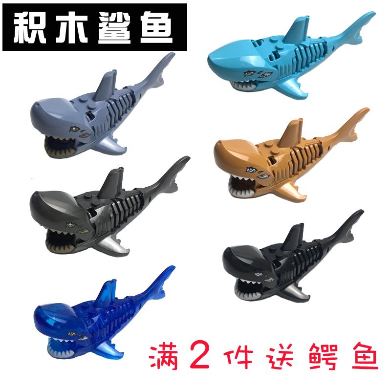 儿童益智小颗粒拼装玩具加勒比海盗系列积木鲨鱼骷髅幽灵鲨鱼兼容