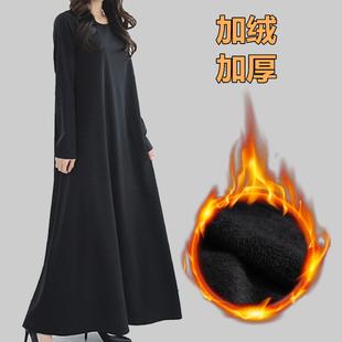 硯林2020秋冬新款韓版大碼女裝圓領長款連衣裙加絨加厚寬鬆大擺裙