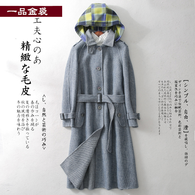 Woolen coat womens middle long 2020 new spring and autumn Korean slim hooded wool casual stripe double-sided woolen coat