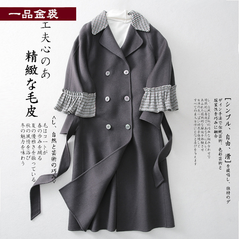 Double faced cashmere overcoat womens middle long 2020 new spring slim waist check Ruffle woolen sweater