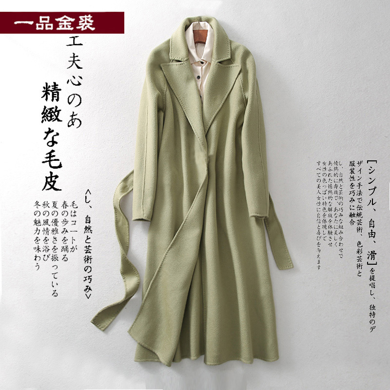 Water ripple double face cashmere coat womens mid long 2020 new waist show thin wool simple spring woolen coat