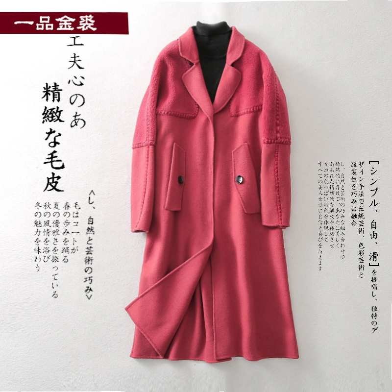 Double faced overcoat womens middle long 2020 new spring granule sheep shearer loose over the knee wool jacket