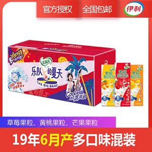 伊利优酸乳草莓芒果黄桃味果粒酸奶饮品245g*12盒果味酸奶饮品