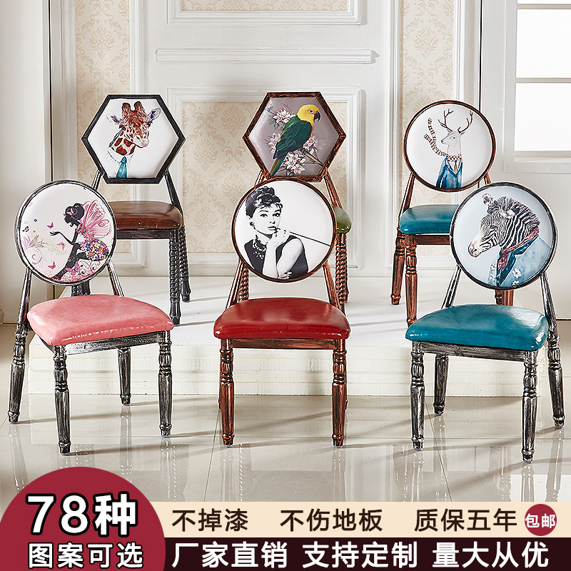 Европейский стул для ногтей винтаж Кресла для стульев для стульев из кованого железа