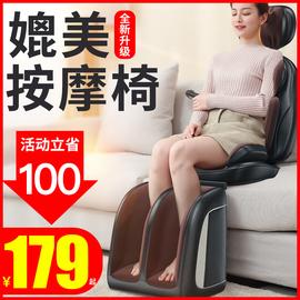 多功能肩颈椎腰椎一体揉捏按摩器全身电动腰部背部靠垫办公室坐垫图片
