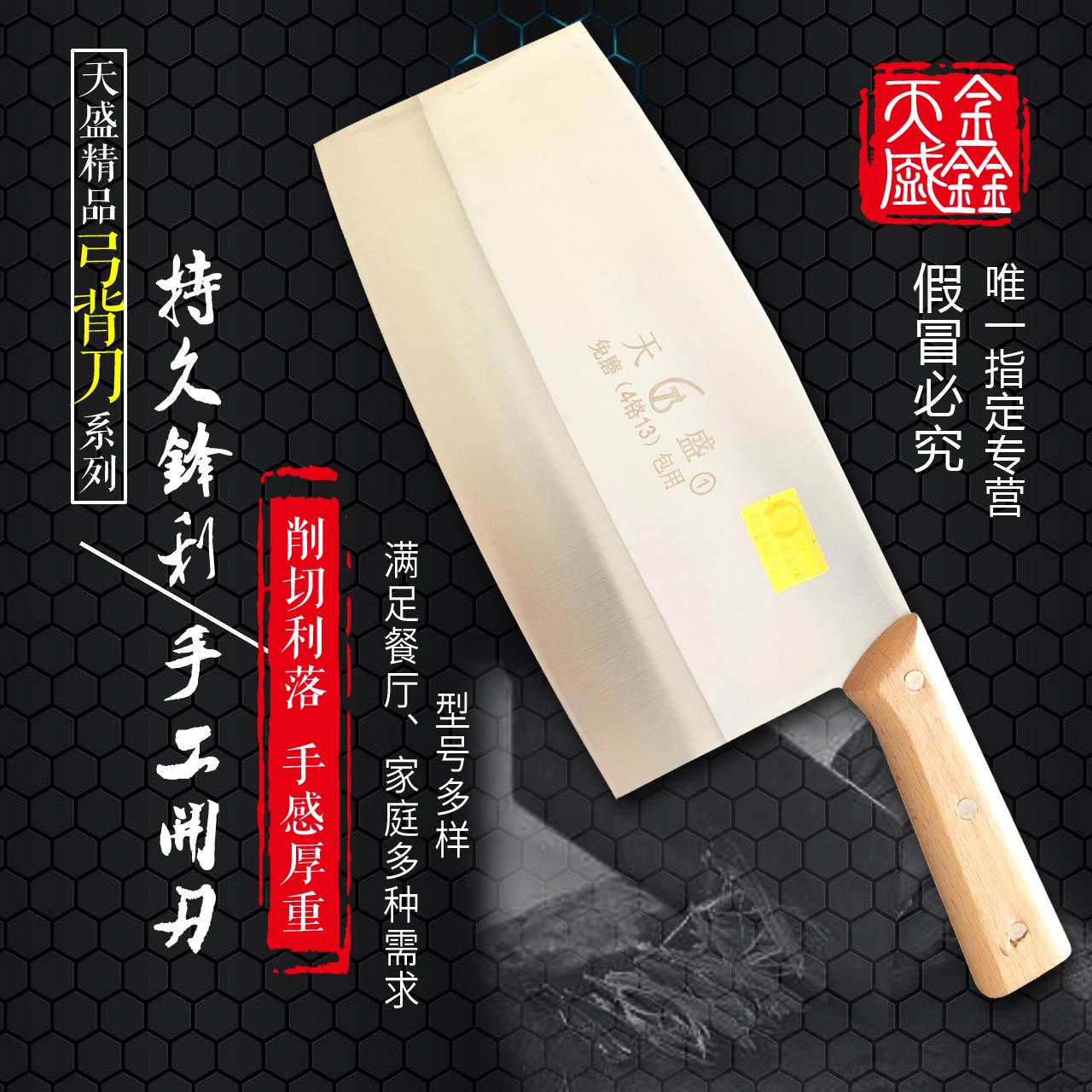 高密天盛包丁シェフ厨房、ドイツから輸入したステンレスの鋭利な研削免除スライス弓背ナイフです。