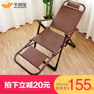 藤编夏凉椅躺椅折叠午休藤椅午睡阳台家用休闲椅老人椅子靠背懒人