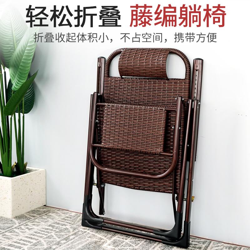 躺椅藤椅藤編靠背單人涼椅折疊午休陽臺家用休閑老人靠椅懶人椅子