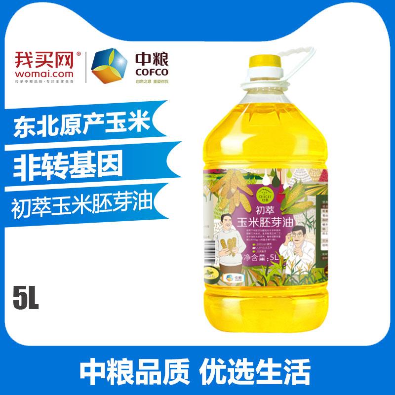 中粮初萃玉米胚芽油5L