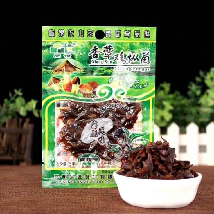 【20送1】品世香蕈鸡枞菌15g云南昆明特产即食小包装休闲零食小吃