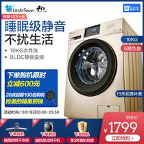 公斤洗烘一体蒸汽变频滚筒洗衣机10EG10014HB939SU1海尔Haier