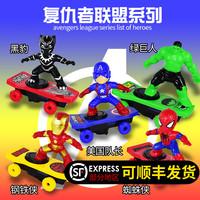 抖音电动特技大款钢铁侠蜘蛛侠滑板车复仇者联盟翻滚儿童玩具联盟