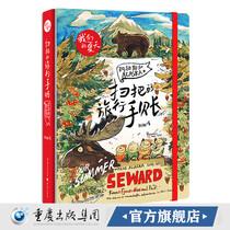 图书书籍个地方100中国最美国家地理系列包邮39本4