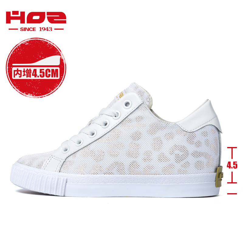 Hoz back street invisible inside heighten womens shoes low top lace up mesh gilt pattern simple casual shoes for women