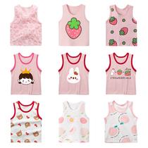 女童背心婴儿纯棉儿童无袖上衣女宝宝吊带夏季小背心薄款内穿0岁3