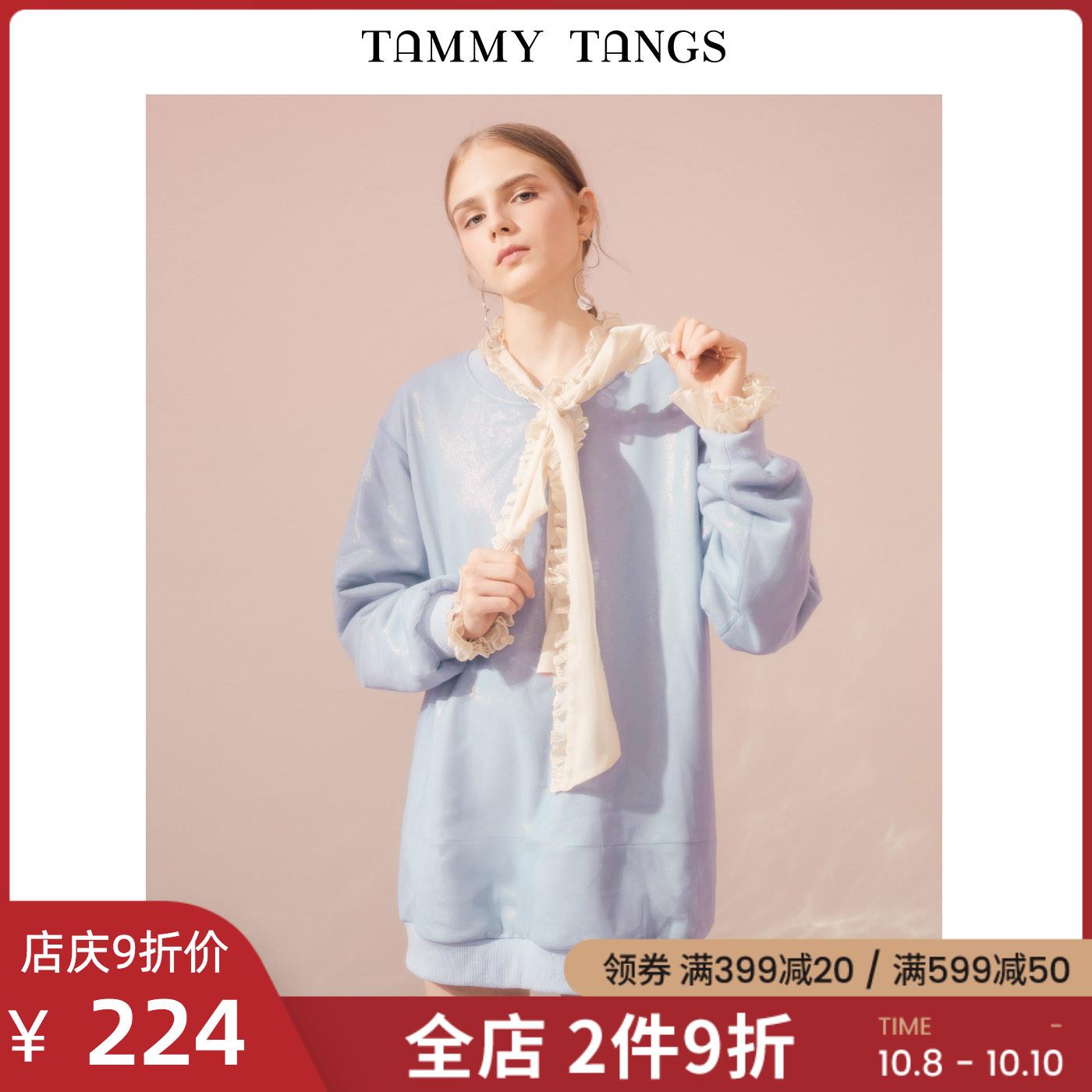 热销20件包邮糖力2019冬季新款蓝色长袖圆领套头慵懒宽松拼接网纱中长款卫衣女