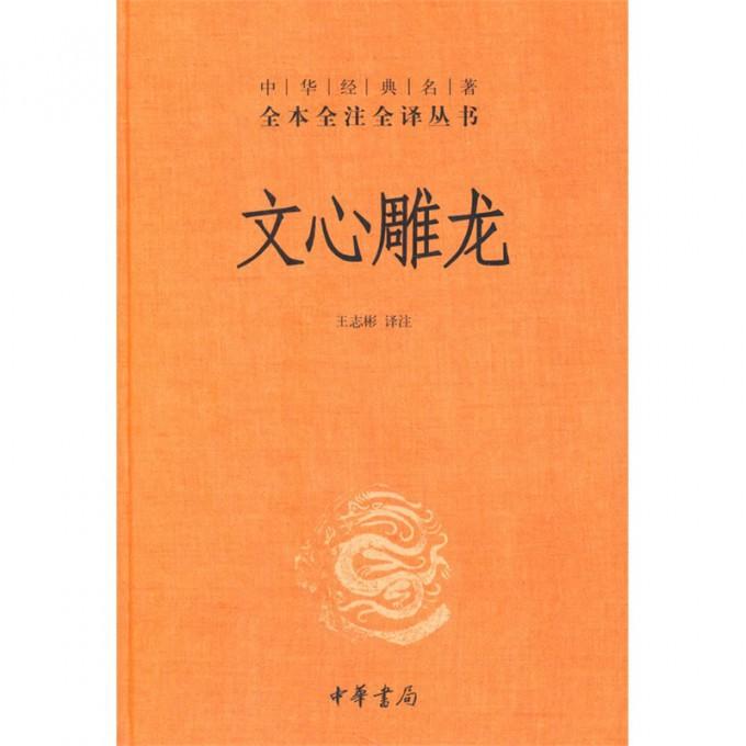 Исторические книги Артикул 41408809725